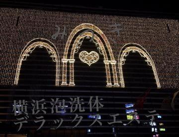 「出勤予定!」12/06(12/06) 15:30 | みつきの写メ・風俗動画