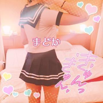 「ありがとう?」12/06(12/06) 22:49 | まどかの写メ・風俗動画