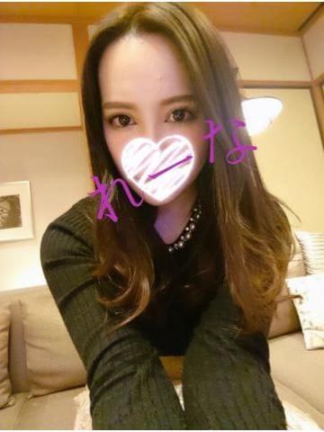 「出勤日〜!」12/07(12/07) 13:01   れいなの写メ・風俗動画