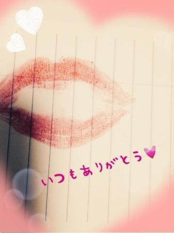 「11月?ありがとうございます」12/07(12/07) 15:29 | セナの写メ・風俗動画