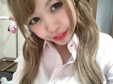「おれい」12/07(12/07) 16:39 | ふうか☆☆☆☆の写メ・風俗動画