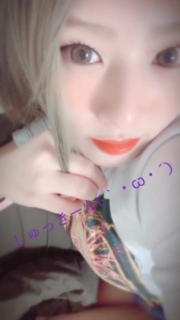 「おはようございましー✨」12/07(12/07) 16:58 | せなの写メ・風俗動画