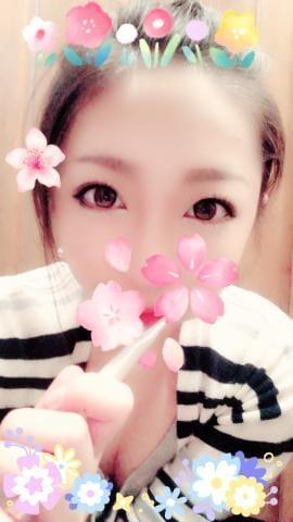 「合言葉」12/07(12/07) 20:16 | 要咲良の写メ・風俗動画