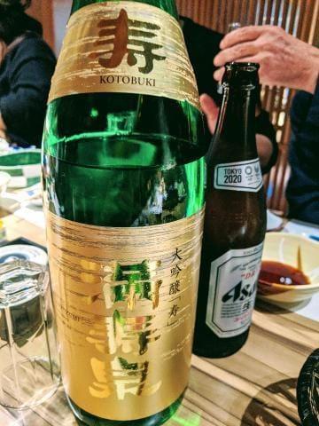 「お酒✨」12/08(12/08) 22:36 | さや『極上S級完全業界未経験』の写メ・風俗動画