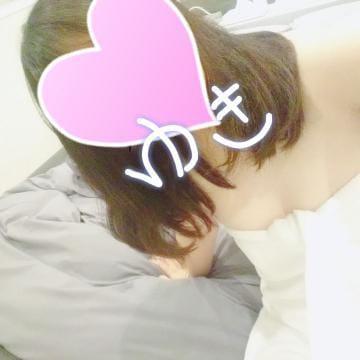 「お礼です♪」12/09(12/09) 00:04 | ゆきの写メ・風俗動画