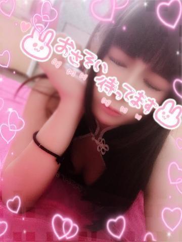 「?」12/09(12/09) 13:15   ひとみの写メ・風俗動画