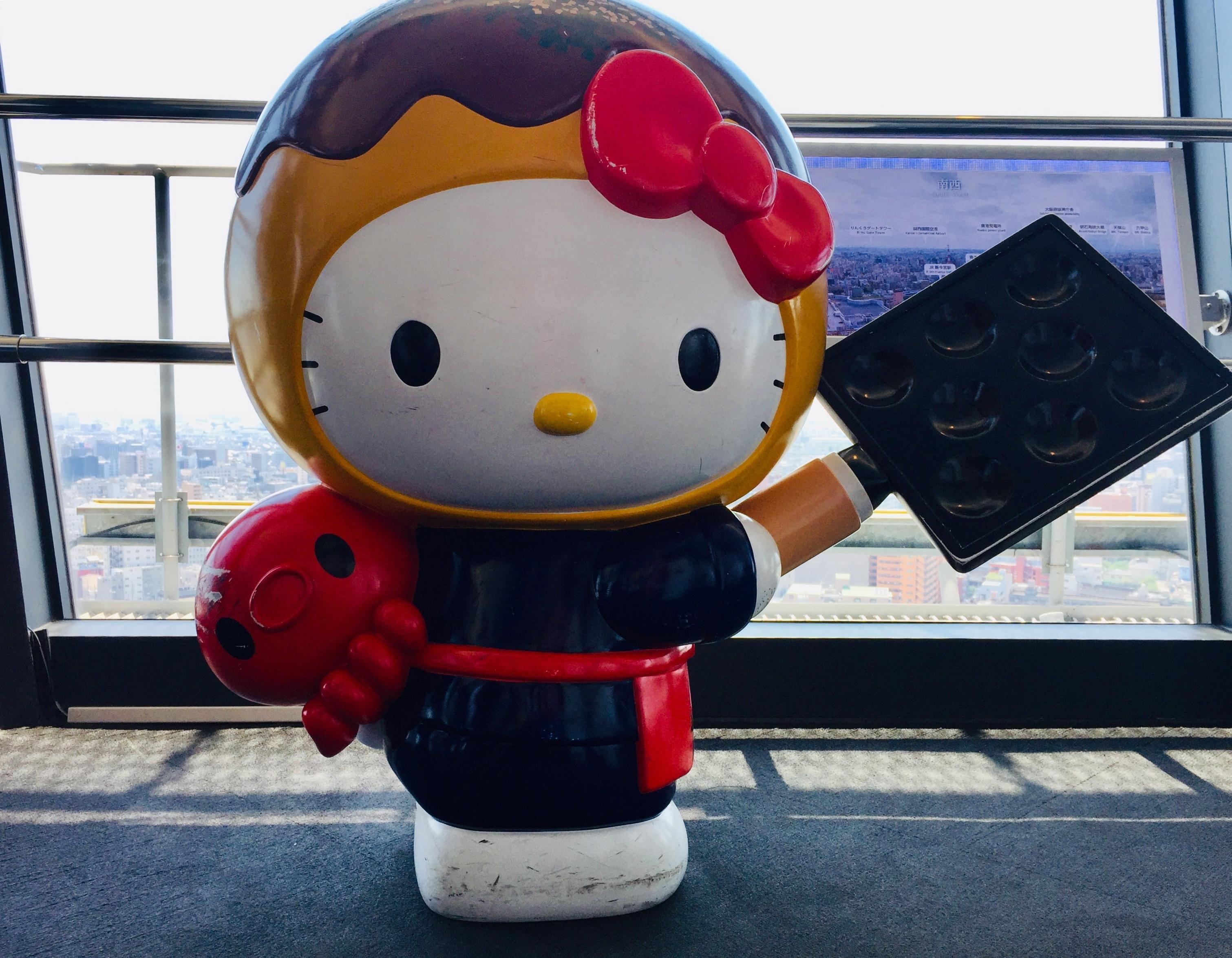 「たこ焼きキティ」12/09(12/09) 16:30 | 西島の写メ・風俗動画