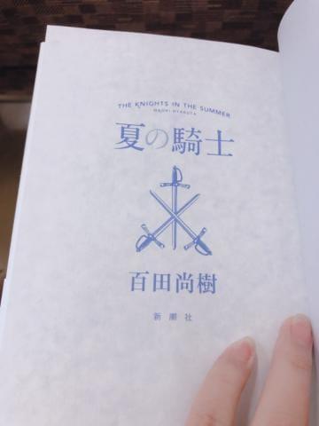 「こんにちわ」12/09(12/09) 22:29   あいり未経験の写メ・風俗動画