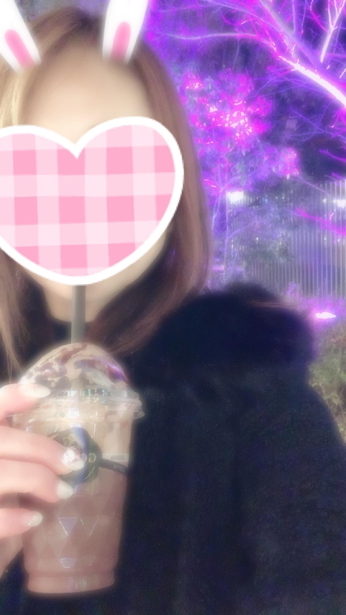 「Iさま♡お礼です」12/09(12/09) 23:04 | まいあの写メ・風俗動画