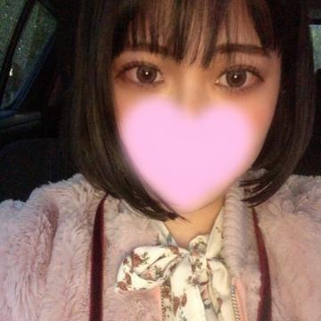 「ありがとう☆」12/10(12/10) 05:05 | リリーの写メ・風俗動画