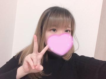 「今から!」12/11(12/11) 11:29   高坂 マシロの写メ・風俗動画