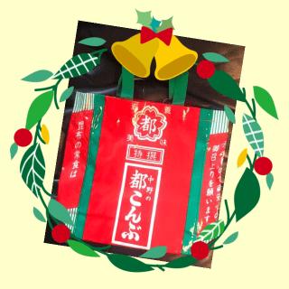 「Xmas? カラー?」12/11(12/11) 13:13   森下恭子の写メ・風俗動画