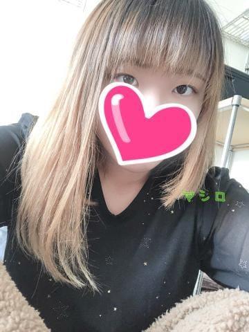 「お礼!」12/11(12/11) 16:26   高坂 マシロの写メ・風俗動画