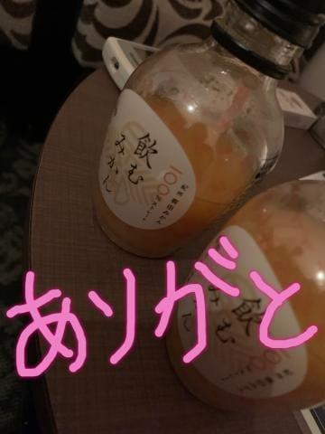 「お礼♡ソラマ」12/11(12/11) 19:36 | あい『最高の笑顔にノックアウト』の写メ・風俗動画