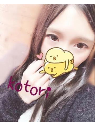 「Tくん♪」12/12(12/12) 15:35 | ことりの写メ・風俗動画