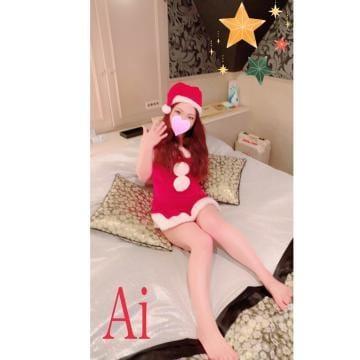 「愛のオリジナル★デザイン!!!」12/12(12/12) 22:54 | 愛-あいの写メ・風俗動画