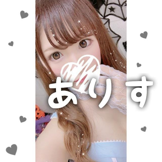 「向かってます」12/13(12/13) 19:04 | ありすの写メ・風俗動画