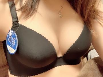 「特盛」12/14(12/14) 00:42 | みくの写メ・風俗動画