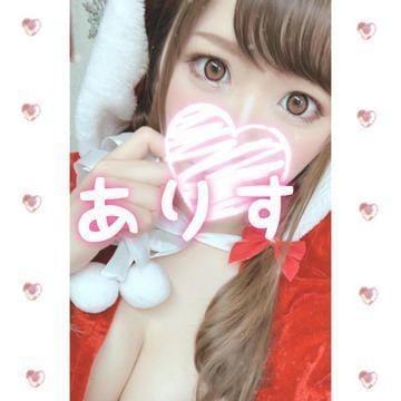 「ありす」12/14(12/14) 02:29 | ありすの写メ・風俗動画