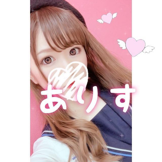 「お礼?」12/14(12/14) 05:29 | ありすの写メ・風俗動画