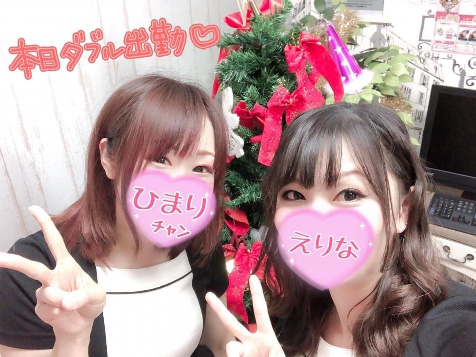 「本日の風俗ニュース!!」12/14(12/14) 13:34 | 夢白えりなの写メ・風俗動画