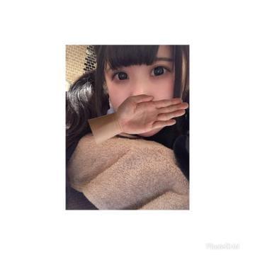 「ありやしゅ」12/14(12/14) 15:37 | るなの写メ・風俗動画
