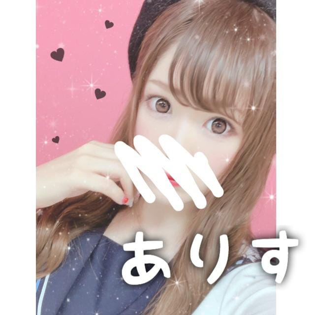 「今日の予定」12/14(12/14) 19:12 | ありすの写メ・風俗動画
