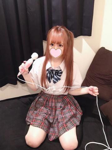 「お誘い下さいね!」12/14(12/14) 20:17 | あけみの写メ・風俗動画