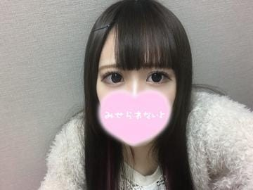 「23時から!」12/14(12/14) 22:03 | あけみの写メ・風俗動画