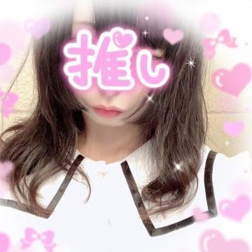 「お礼?」12/19(12/19) 04:20   まおの写メ・風俗動画