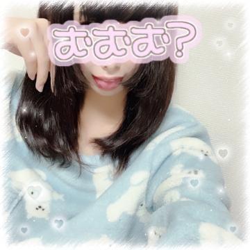 「むむむ?」12/19(12/19) 17:01   まおの写メ・風俗動画