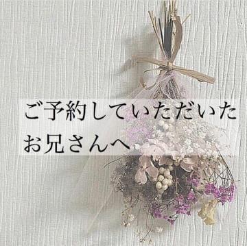 「すみません」12/20(12/20) 17:40 | りいなの写メ・風俗動画