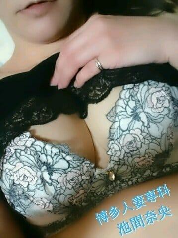 「★出勤しました★」07/23(07/23) 15:00 | 池間 奈央の写メ・風俗動画