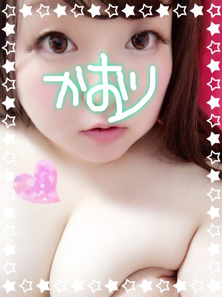 「こんにちは!」07/23(07/23) 20:31 | かおりの写メ・風俗動画