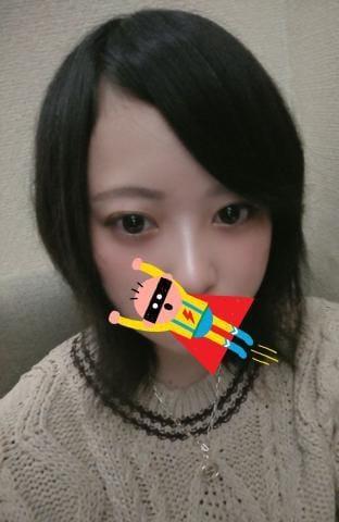 「こんにちわ」12/24(12/24) 22:27 | えまの写メ・風俗動画