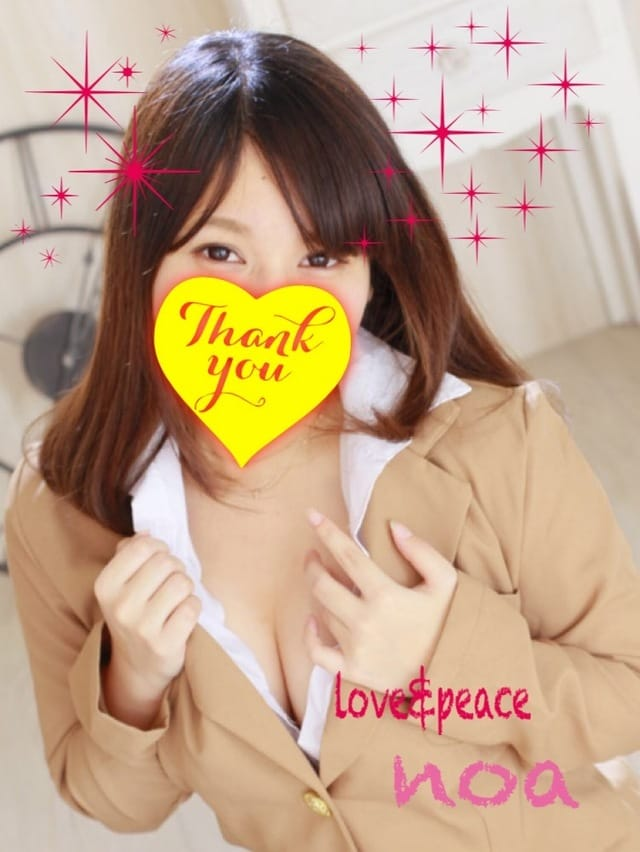 「出勤予定♡」07/25(07/25) 12:33 | 桜城のあ(20歳史上最高天使)の写メ・風俗動画