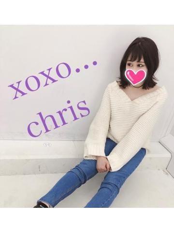 「出勤しました」12/30(12/30) 12:21 | Chrisクリスの写メ・風俗動画