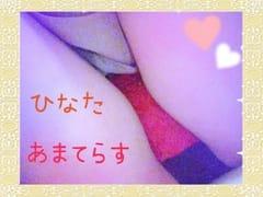 「出勤前しました°ʚ(*´꒳`*)ɞ°.」07/26(07/26) 09:18 | Hinata(ひなた)の写メ・風俗動画