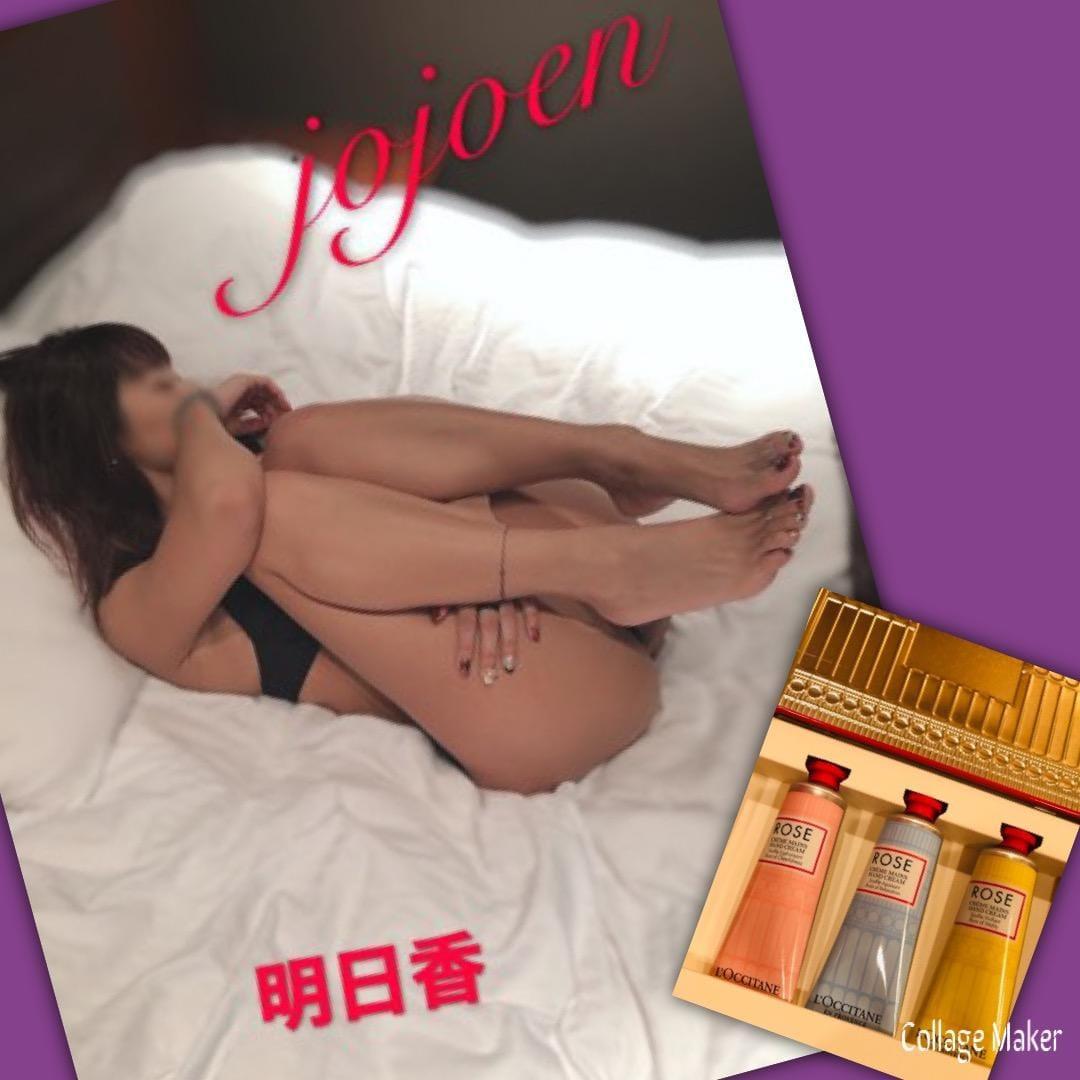 「明日香.com」01/03(01/03) 03:00 | 明日香(あすか)の写メ・風俗動画