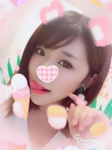 「退勤します!」01/03(01/03) 05:02 | ももかの写メ・風俗動画