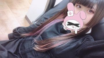 「おやすみ?」01/04(01/04) 23:39 | ふゆの写メ・風俗動画