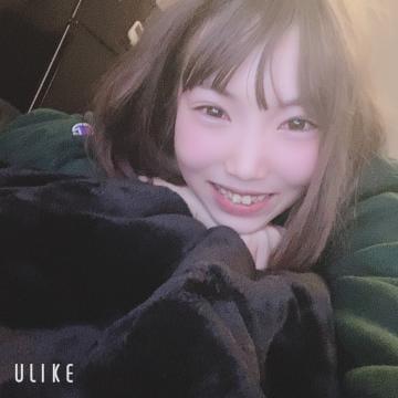 「オフモード?」01/04(01/04) 23:44 | ふわり☆NEWアイドル候補誕生♪の写メ・風俗動画