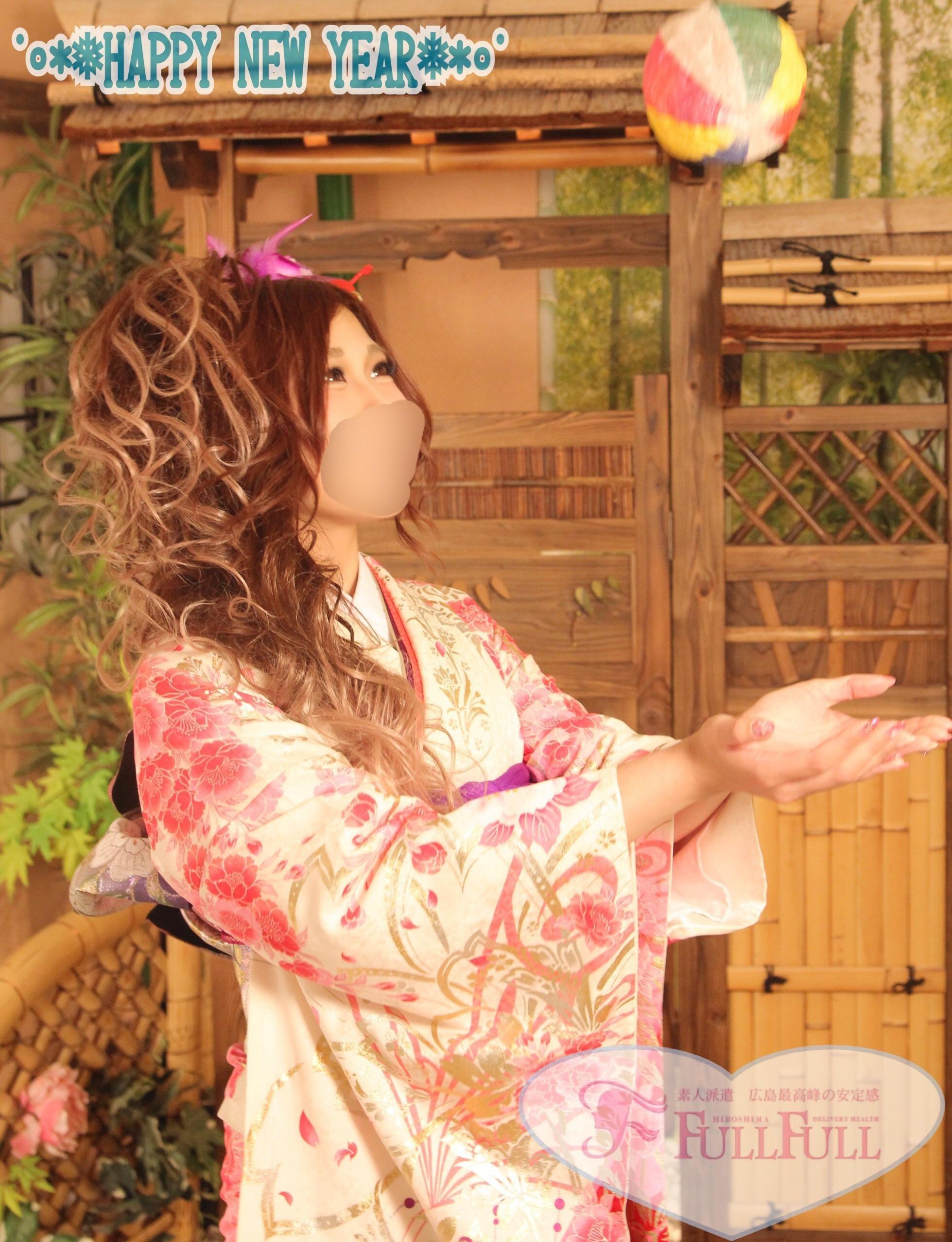 「あけおめぴ」01/07(01/07) 11:33 | しなも★未経験・極上BODYの写メ・風俗動画