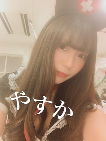 「いちごみるく?」01/10(01/10) 00:41   やすかの写メ・風俗動画
