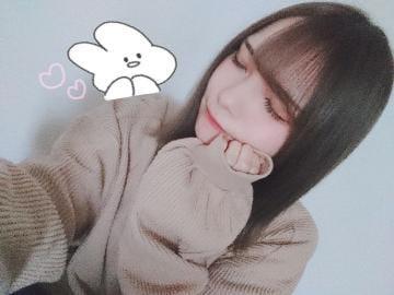 「◎ いまのうち」01/11(01/11) 12:36 | あめの写メ・風俗動画