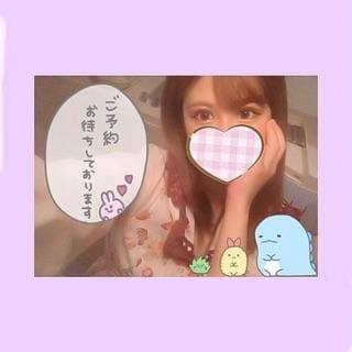 「はじめまして ?」01/11(01/11) 17:14 | すずの写メ・風俗動画