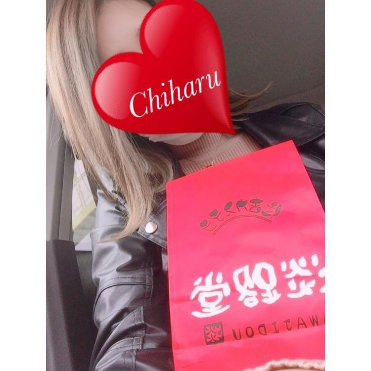 「お久しぶりです♡」01/12(01/12) 15:54   ちはるの写メ・風俗動画