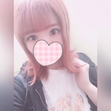 「?お礼?」01/13(01/13) 01:35 | かりんの写メ・風俗動画