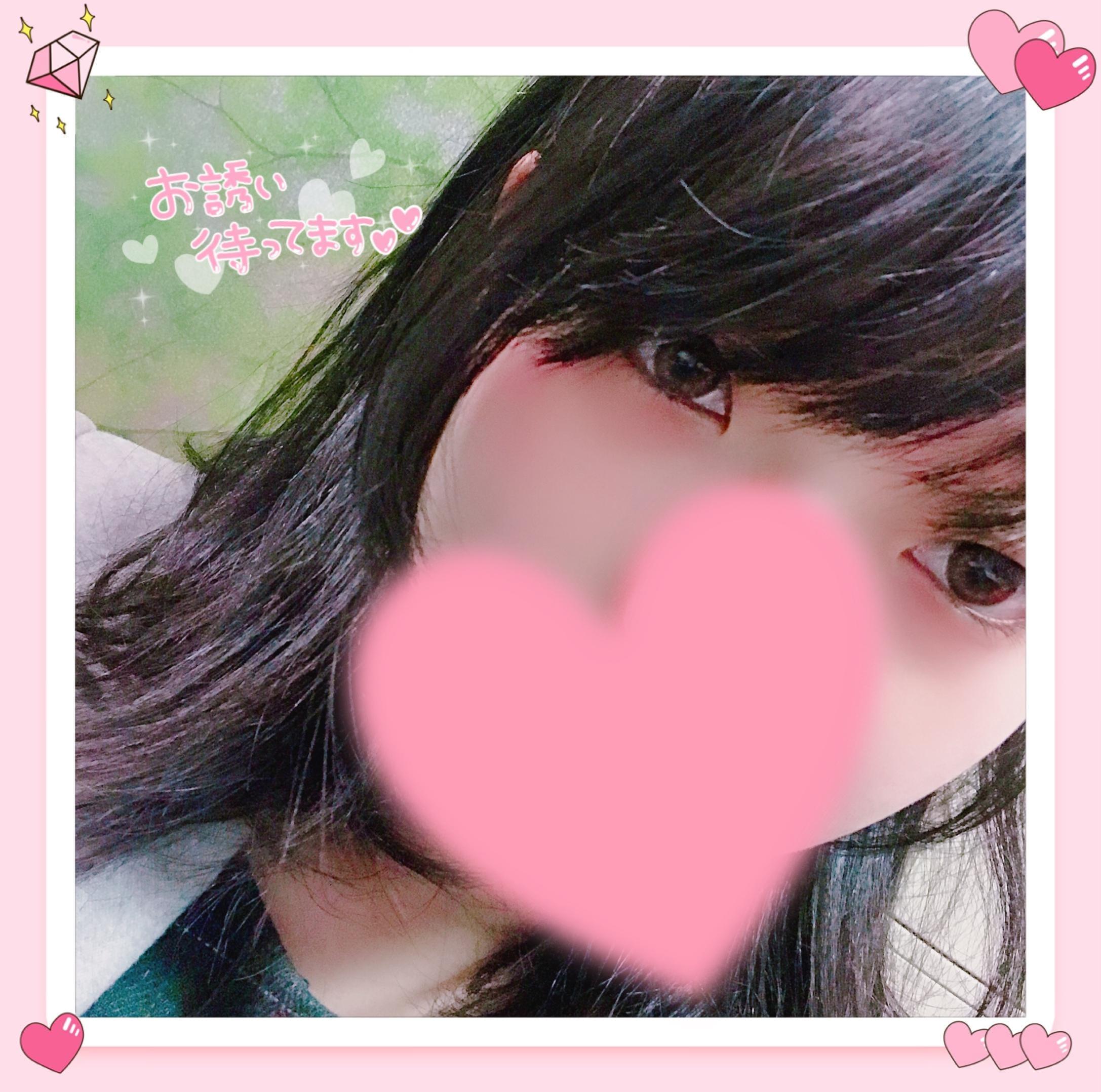 「はじめまして」01/14(01/14) 16:48 | ゆみる(18歳未経験娘)の写メ・風俗動画