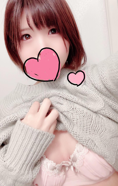 「遊びましょ♪」01/14(01/14) 19:23 | みっしゅの写メ・風俗動画